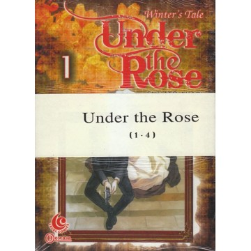 Under The Rose Vol. 1-4